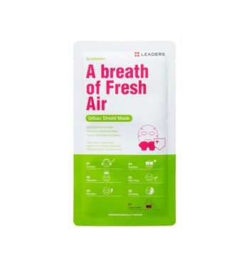 "Leaders Leaders Daily Wonders Urban Shield Mask ""A Breath of Fresh Air"". Masks"